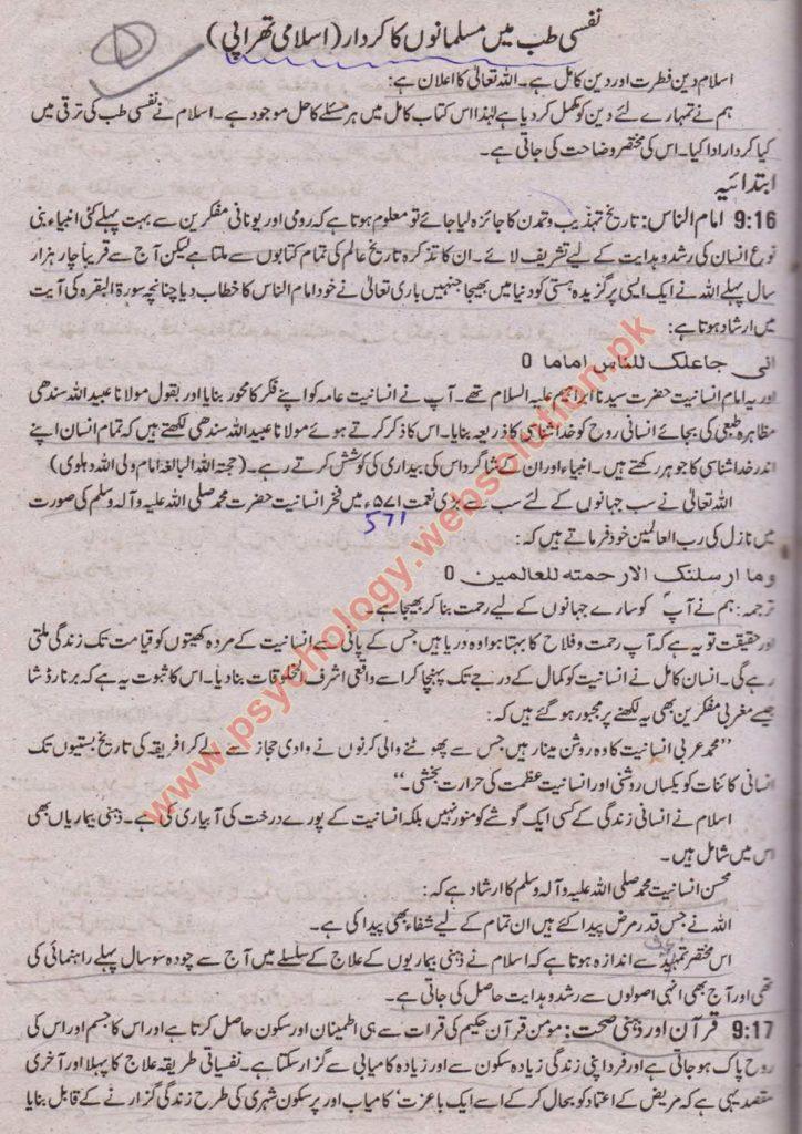 Learn urdu books